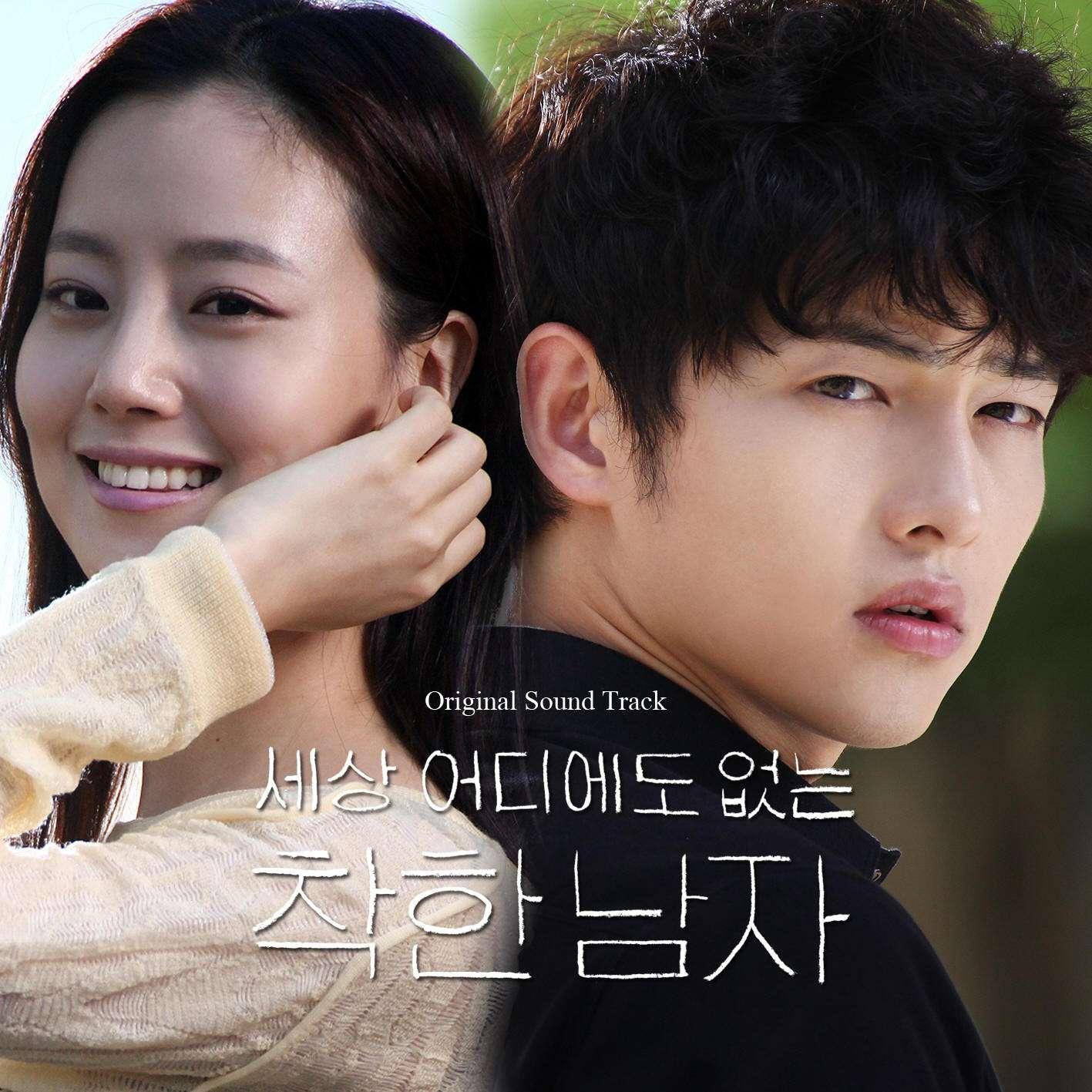 [Single] Song Jong Ki - Nice Guy OST Part. 4